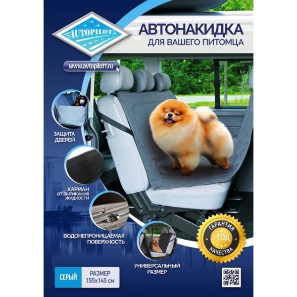 Продажа запчастей для автомобилей в Красноярском крае ...