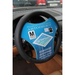 Оплетки на руль в Краснодаре