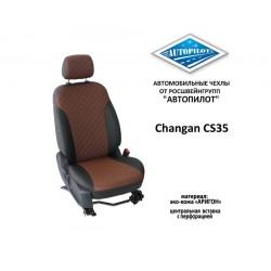 Авточехлы Автопилот для Changan CS35 (2013+) в Краснодаре