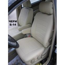 Авточехлы Автопилот для Chery B14 в Краснодаре