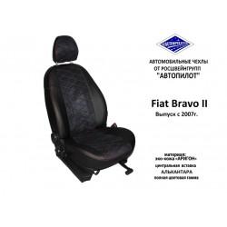Авточехлы Автопилот для Fiat Bravo в Краснодаре