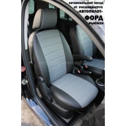 Авточехлы Автопилот для Ford Fusion в Краснодаре