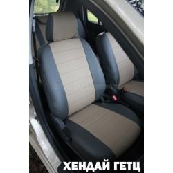 Авточехлы Автопилот для Hyundai Getz в Краснодаре