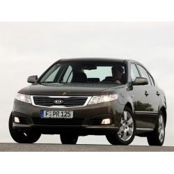 Авточехлы Автопилот для Kia Magentis в Краснодаре