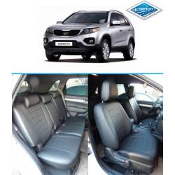Авточехлы Автопилот для Kia Sorento 2 в Краснодаре