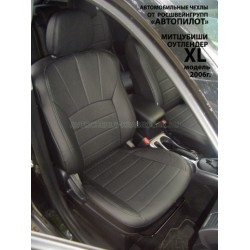 Авточехлы Автопилот для Mitsubishi Outlander XL в Краснодаре