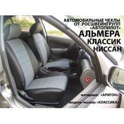 Авточехлы Автопилот для Nissan Almera Classic в Краснодаре