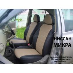 Авточехлы Автопилот для Nissan Micra в Краснодаре