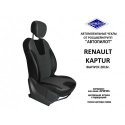 Авточехлы Автопилот для Renault Kaptur в Краснодаре