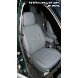 Авточехлы Автопилот для Suzuki Grand Vitara 1 в Краснодаре