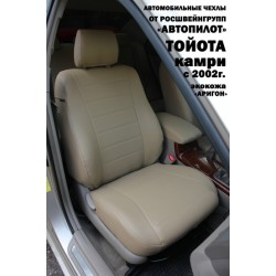 Авточехлы Автопилот для Toyota Camry V30 в Краснодаре