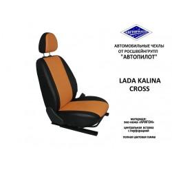 Авточехлы Автопилот для Lada Kalina Cross в Краснодаре