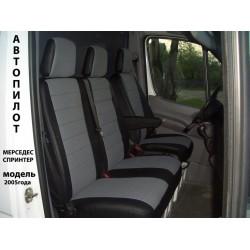 Авточехлы Автопилот для Volkswagen Crafter в Краснодаре