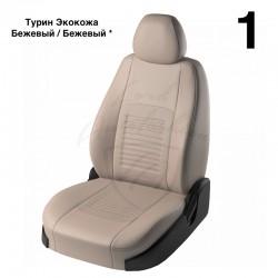 Авточехлы Экокожа для Hyundai Elantra 6 AD (2015+)