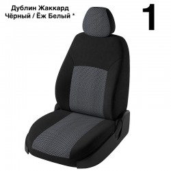 Авточехлы Жаккард для Nissan Qashqai 2 (с 2014)